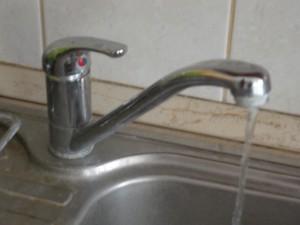 Mohács-Víz Kft.