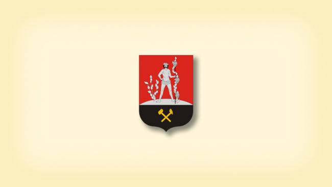 Önkormányzati-logo